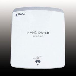 Máy sấy tay Inax KS 370