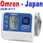 Máy đo huyết áp Omron HEM-6111