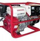 Máy Phát Điện xăng Honda SH5500