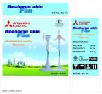 Quạt tích điện Mitsubishi RA01