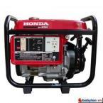 Máy phát điện Honda EP650