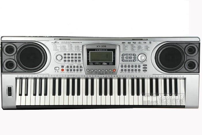 Đàn Organ Xinyun XY-339